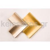 Χρυσές Κορνίζες