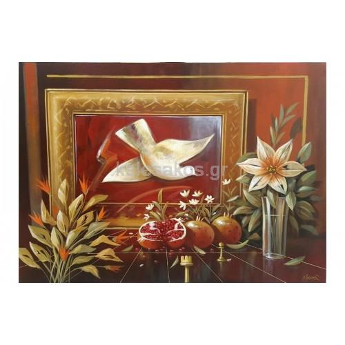 Κελεσάκος-Πίνακας Ζωγραφικής