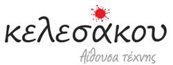 kelesakos.gr