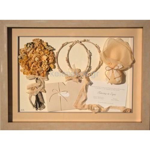 Στεφανοθήκες-Στέφανα & Αποξηραμένη Νυφική Ανθοδέσμη
