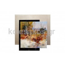 Πίνακας Ζωγραφικής με Υγρό Γυαλί